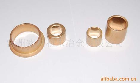 高品质粉末冶金铜套