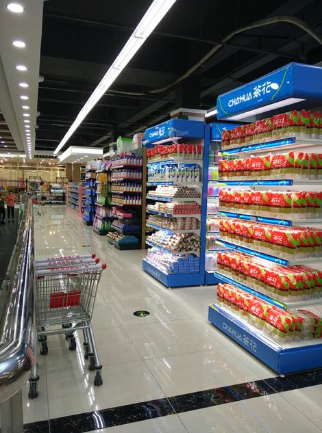 超市装潢 - 江苏睿鼎装饰有限公司