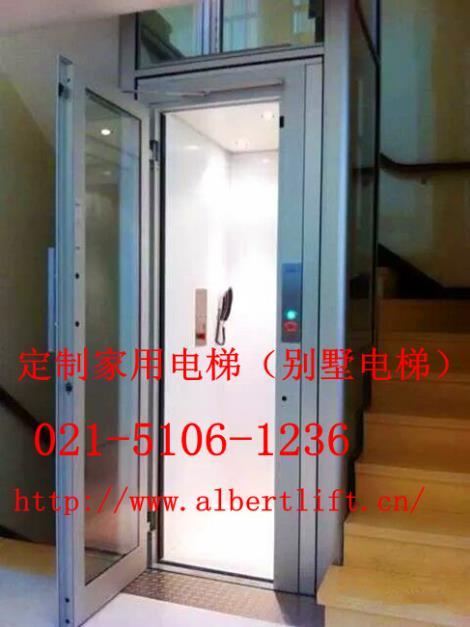 小型家用梯|别墅家用电梯|三层别墅电梯