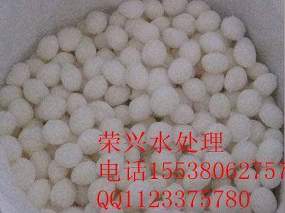 改性纤维球滤料、纤维球滤料价格吸附能力强