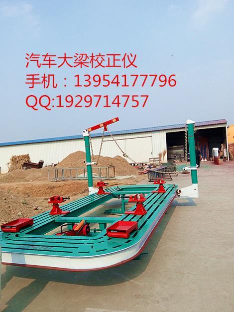 汽车大梁校正仪矩管结构lt-160型