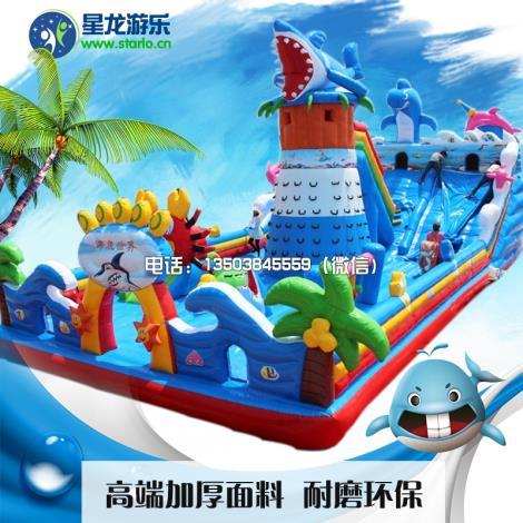 爆款海底世界儿童充气城堡蹦蹦床滑梯游.