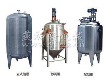 不銹鋼貯罐、配制罐