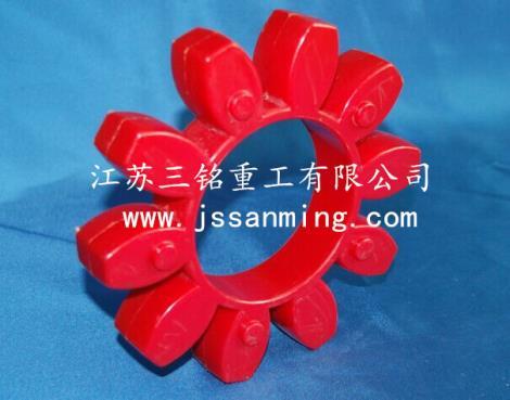 L型爪式星型弹性垫