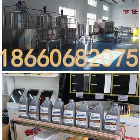 玻璃水生产设备 - 金美途汽车用品有限公司