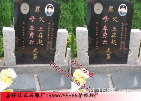 联系地址山东省嘉祥县石雕艺术城内 关键字:墓碑