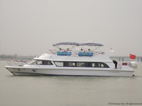 新款HY1700游艇