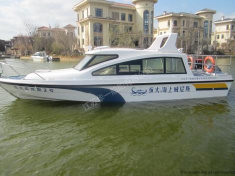 热门HY950公务艇