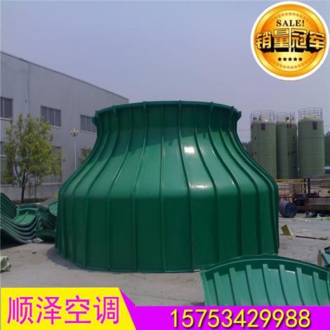圆形逆流式玻璃钢冷却塔逆流式冷却塔