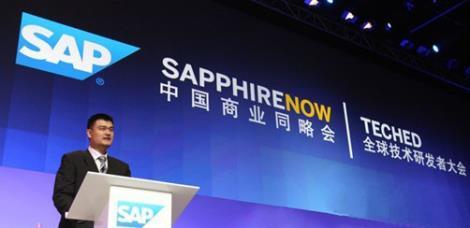 苏州电子ERP 苏州电子厂ERP管理系统 首选优德普SAP代理商