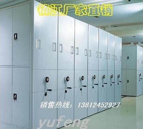 YF系列【重慶密集架】密集柜企業