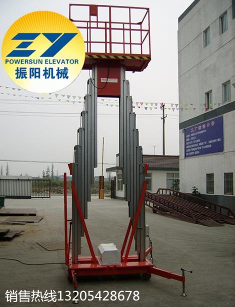 铝合金升降平台铝合金升降机高空作业台