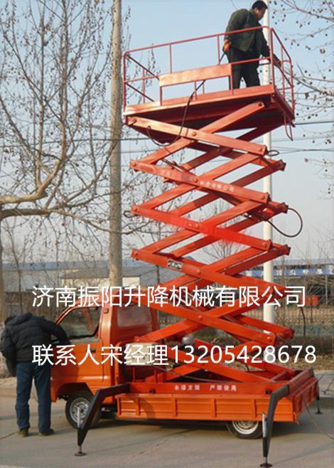 车载式升降机车载式升降平台高空作业升降机