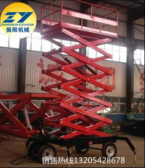 移动式防爆升降机移动剪叉升降平台液压货梯