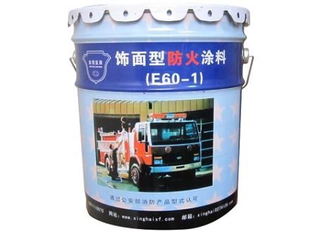 E60-1飾面型防火涂料屬水性木結構防火