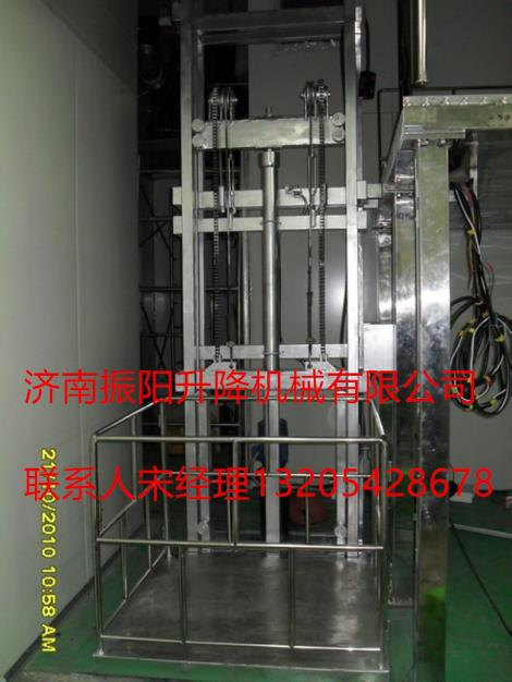导轨式升降机厂房专用升降货梯集装箱升降台