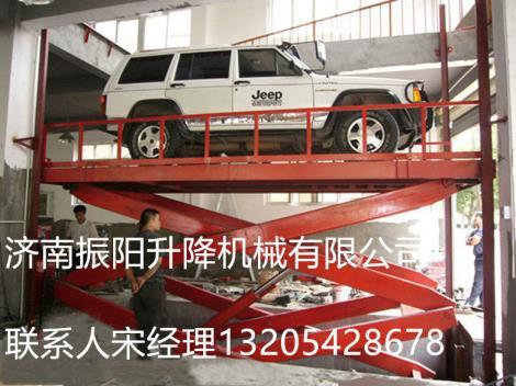 固定式升降货梯电动液压升降机大吨位升降台