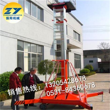 套鋼式升降機.高空作業平臺