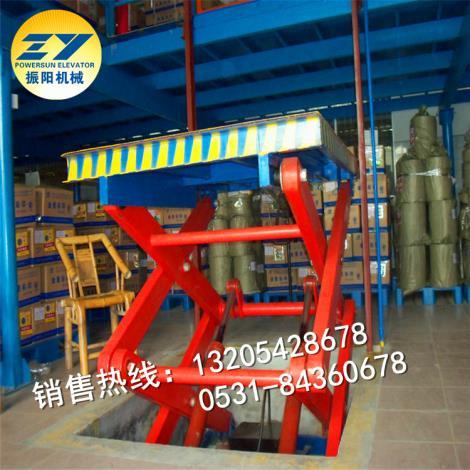 液压升降机高空作业平台货物装卸升降货梯
