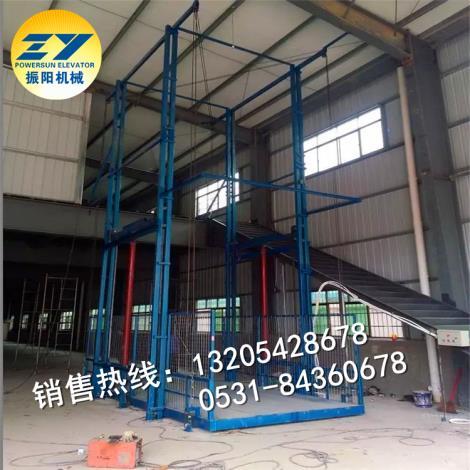 升降平台液压升降货梯电动升降机家用升降台