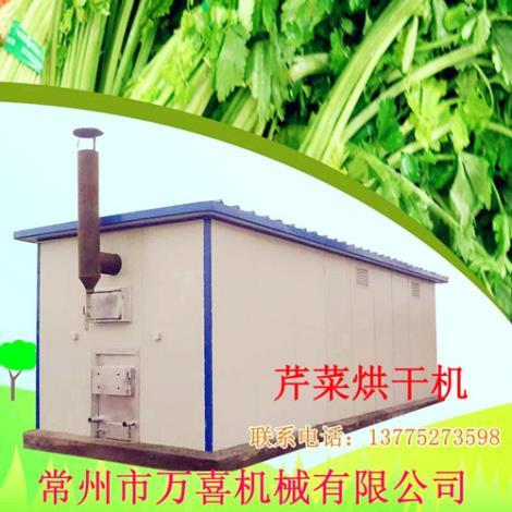 芹菜带式农产品烘干机