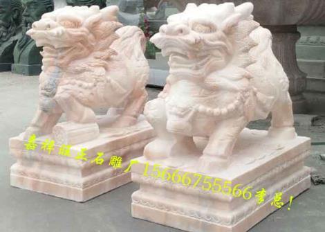 动物雕塑 石头麒麟