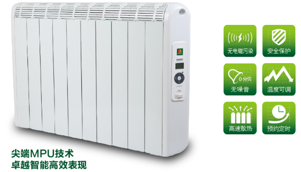 MPU电暖器