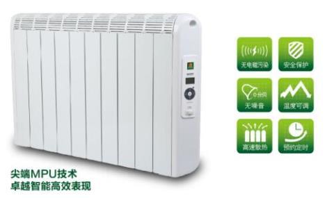儿童学校专用采暖器