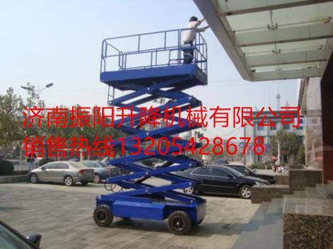 自行式升降机.液压升降平台.升降车