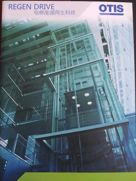 otis电梯迫降接线图