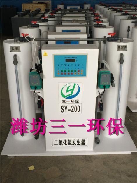 二氧化氯-发生器