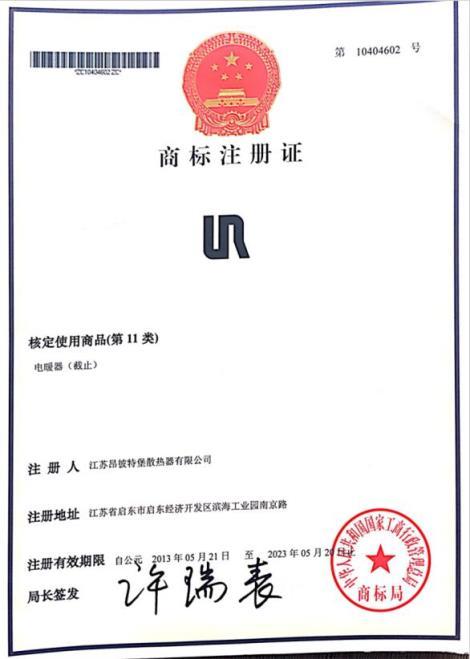 UR行业申明