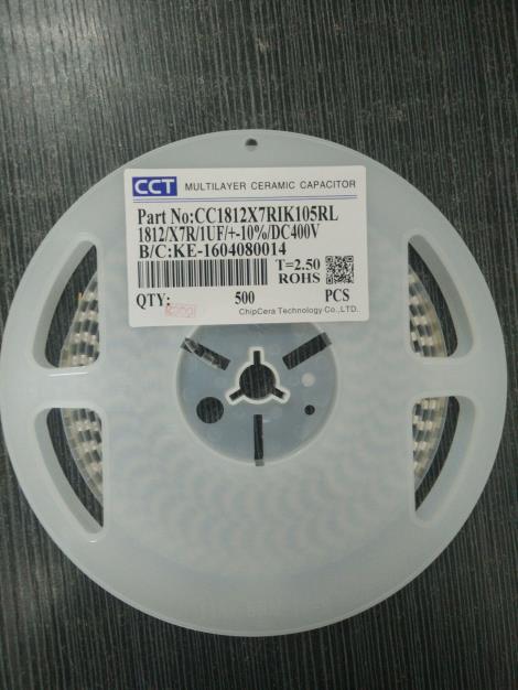 蓝牙按摩仪模块专用电容1210 4.7U
