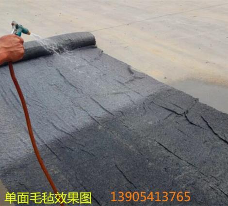 水泥路面养护保湿毛毡