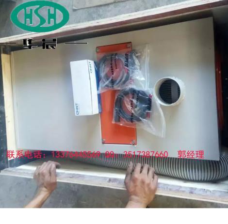 卧式焊烟净化器  打磨粉尘除尘器