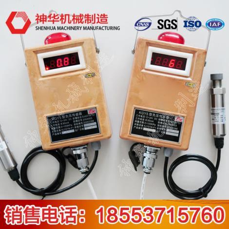 KGY3A型矿用负压传感器,矿用负压