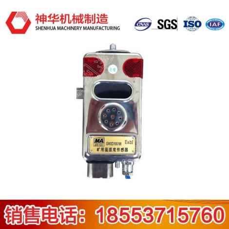 温湿度传感器,温湿度传感器适用