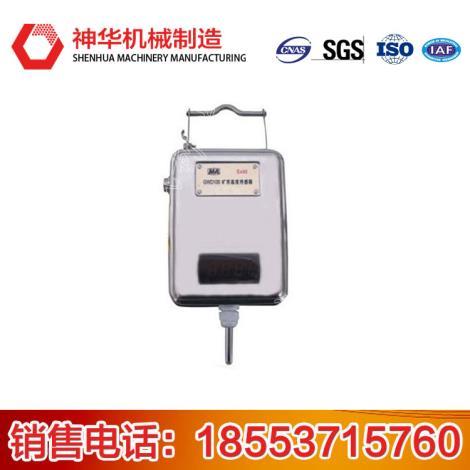 GWSD100/100温湿度传感