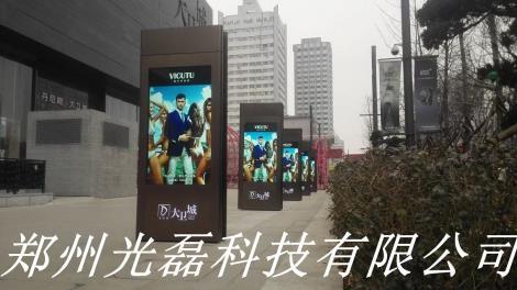 led显示屏--户外广告机系列