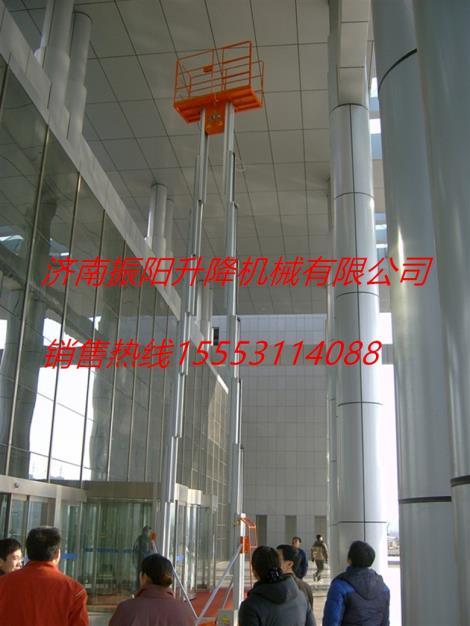鋁合金升降平臺液壓升降機