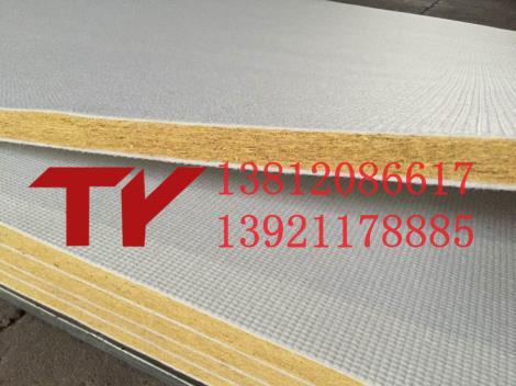 3E竹纤维垫