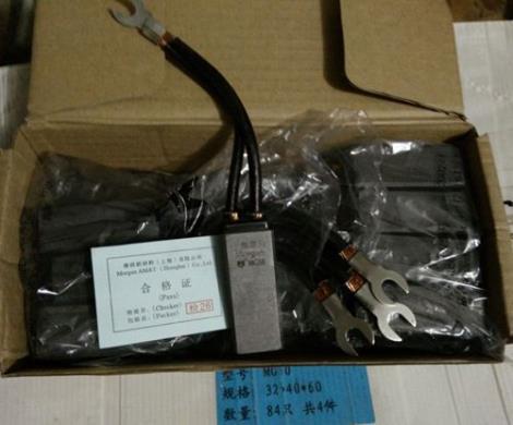 重慶經銷MG50上海摩根碳刷性價比高