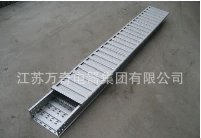 槽式桥架供应厂家