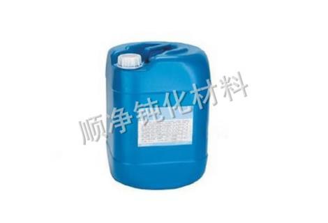 环保型不锈钢钝化液