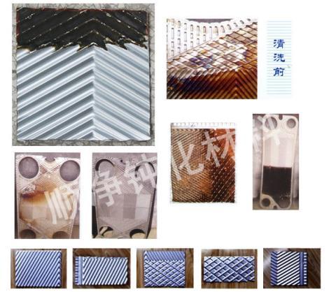 板式换热器除垢清洗液