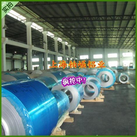 合金铝卷 保温铝卷生产厂家