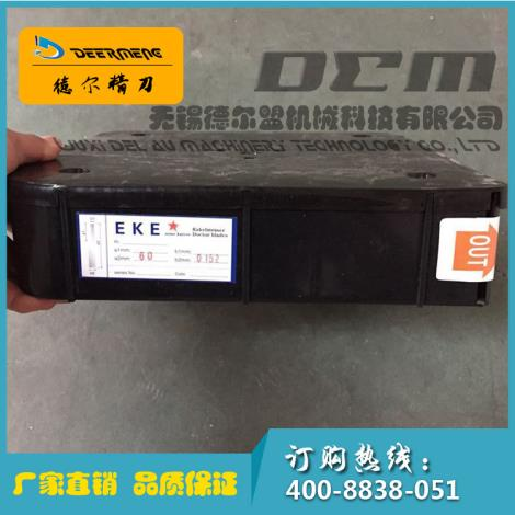 EKE油墨刮刀、陶瓷油墨刮刀加工涂层厂家