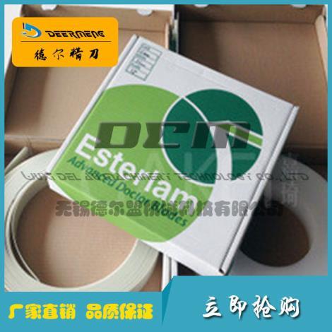 英国原装进口Esterlam油墨刮刀塑料