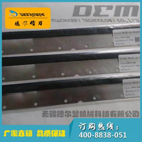 印刷机刮墨刀 瑞士DCR原装刮刀