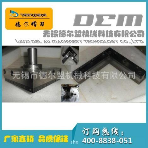 分条硅钢合金刀片高精度变压器厂硅钢剪切刀